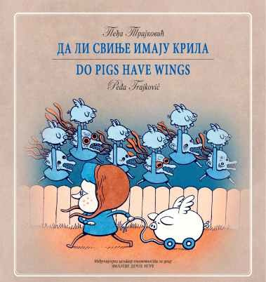 Da li svinje imaju krila, Do pigs have wings, Peđa Trajković