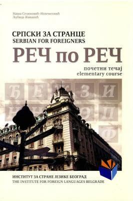 Srpski Jezik Za Strance Knjiga Pdf